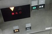 elevator-button13