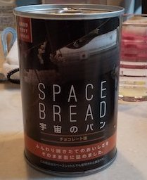 space-bread-1